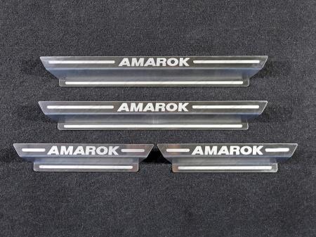 Volkswagen Amarok 2016-Накладки на пороги (лист зеркальный надпись Amarok)